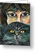 Hypnotic Cat Eyes Greeting Card