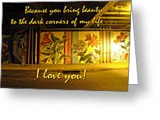 I Love You Night Graffiti Greeting Card Greeting Card