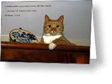 I Shall Make You Ruler Greeting Card