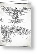 Icarus Patent 1889 Greeting Card