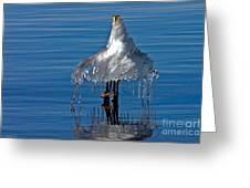 Icy Blue Twist Greeting Card