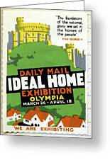 Ideal Home Exhibition Stamp, 1920 Greeting Card