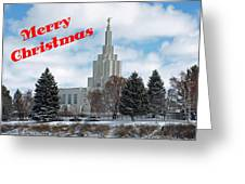 If Temple Christmsa Card 1 Greeting Card