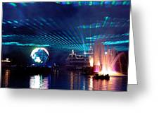 Illuminations Reflections Of Earth Greeting Card