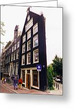 Illusion Of A Two Dimensional Building In Amsterdam Greeting Card