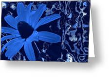 I'm So Blue Greeting Card