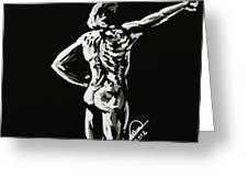 Imaginative Figure Drawing Greeting Card