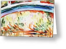 Impressions On Monet Painting Of Pond With Waterlilies  Greeting Card
