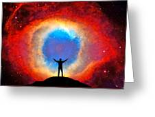 In Awe Of The Helix Nebula Greeting Card