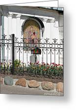In Front Of Church Greeting Card