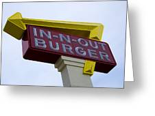 In-n-out IIi Greeting Card