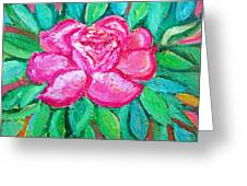 In The Garden Of Happiness Greeting Card