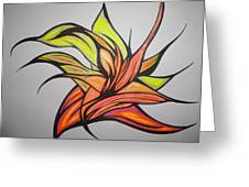 In To The Flame Greeting Card