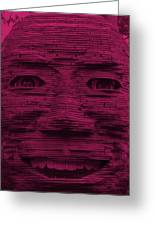 In Your Face In Hot Pink Greeting Card