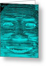 In Your Face In Neagtive Turquois Greeting Card