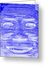 In Your Face In Negative Blue Greeting Card