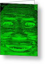In Your Face In Negative Green Greeting Card