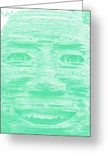 In Your Face In Negative Light Green Greeting Card