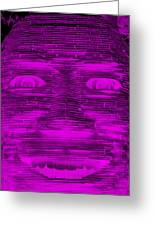 In Your Face In Negative Purple Greeting Card