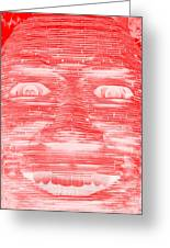 In Your Face In Negative Red Greeting Card