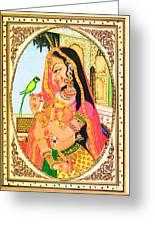 Indian Empress Greeting Card