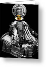 Indian Kathakali Dance Greeting Card