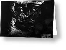 Infantrymen Take Advantage Of Cover Greeting Card