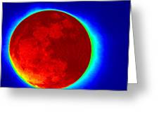 Infrared Super Moon 2012 Greeting Card
