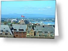 Inner Harbour As Seen  Via Marriot Window Greeting Card