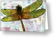 Insect Art - Voice Of The Heart Greeting Card