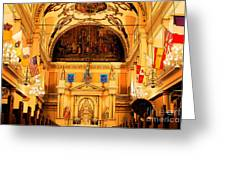 Inside St Louis Cathedral Jackson Square French Quarter New Orleans Ink Outlines Digital Art Greeting Card
