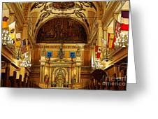 Inside St Louis Cathedral Jackson Square French Quarter New Orleans Poster Edges Digital Art Greeting Card by Shawn O'Brien