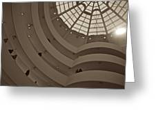 Inside The Guggenheim Greeting Card