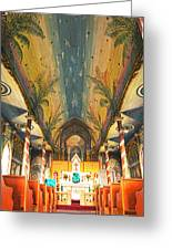 Inside The Painted Church Greeting Card