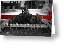Inside The Shrine Greeting Card by Naxart Studio