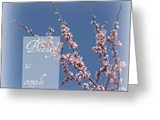 Inspirational Flowering Tree Greeting Card
