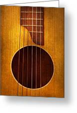 Instrument - Guitar - Let's Play Some Music  Greeting Card