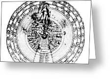 Integrae Naturae, 17th Century Greeting Card