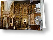 Interior San Xavier Mission Greeting Card