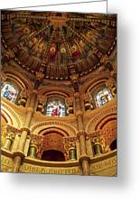 Interiors Of A Cathedral, St. Finbarrs Greeting Card