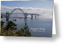 Into The Fog At Newport With Text Greeting Card