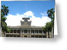 Iolani Palace - No. 003 Greeting Card
