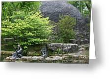 Ireland 0017 Greeting Card