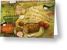 Irish Brown Bread Greeting Card
