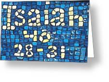 Isaiah 40 28-31 Greeting Card
