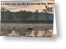Isaiah 44 22 Greeting Card