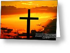 Isaiah 9-6 Niv Greeting Card