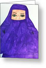 Isalm Woman Greeting Card