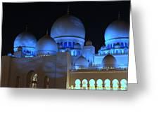 Islamic Culture Greeting Card