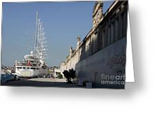Istanbul Cruise Ship Terminal Greeting Card